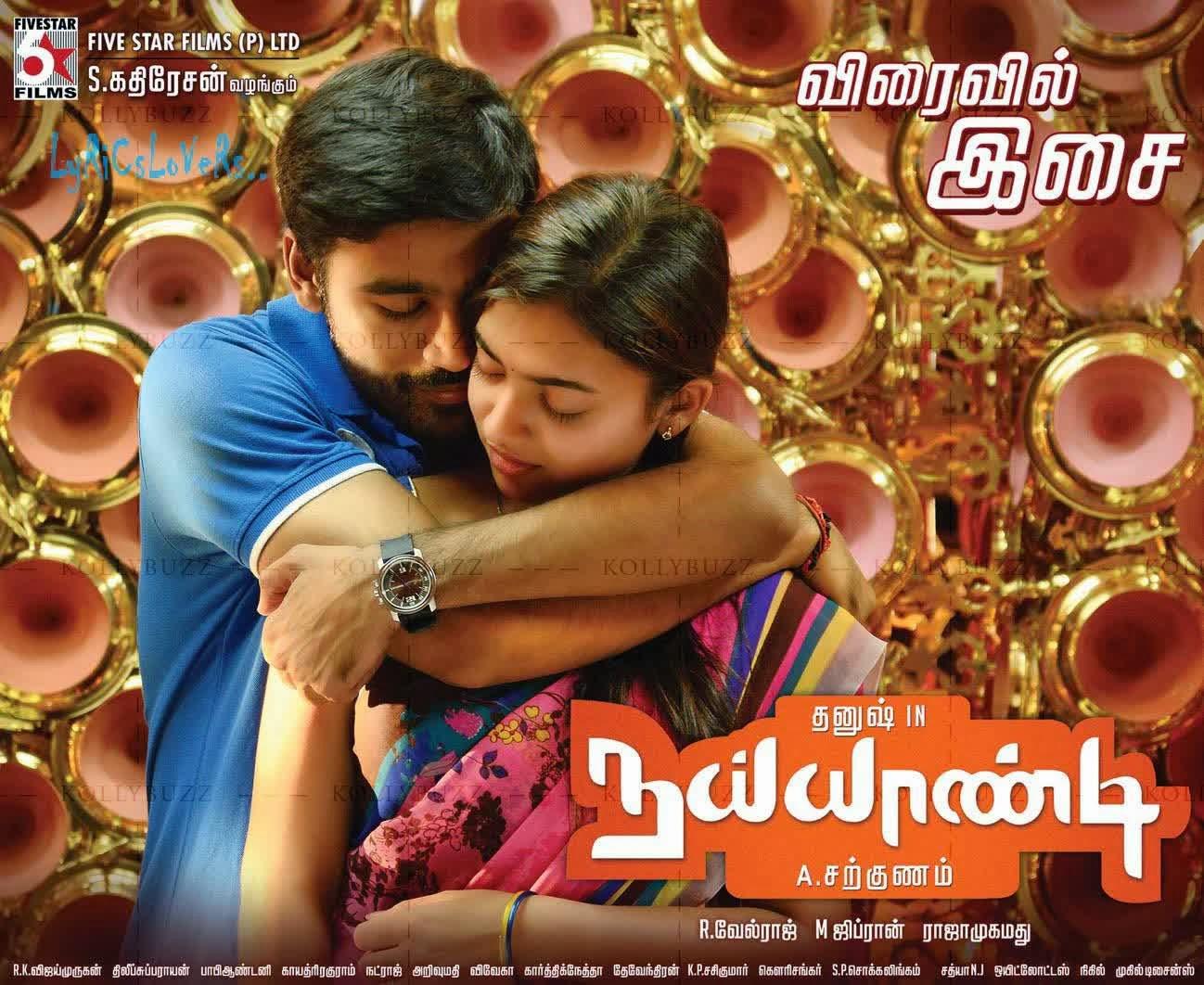 Tamil movie song | lyrics lovers.